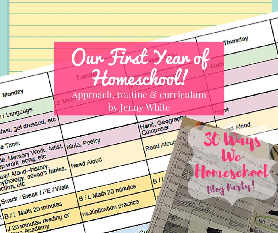 first year of homeschool