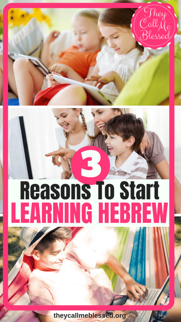 3 Reasons to Start Learning Hebrew with Hebrew for Homeschoolers 4-Week Intensive for Absolutely Beginners