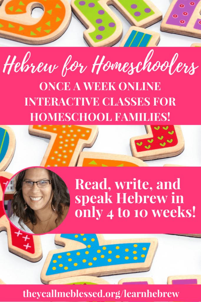 Hebrew for Homeschoolers