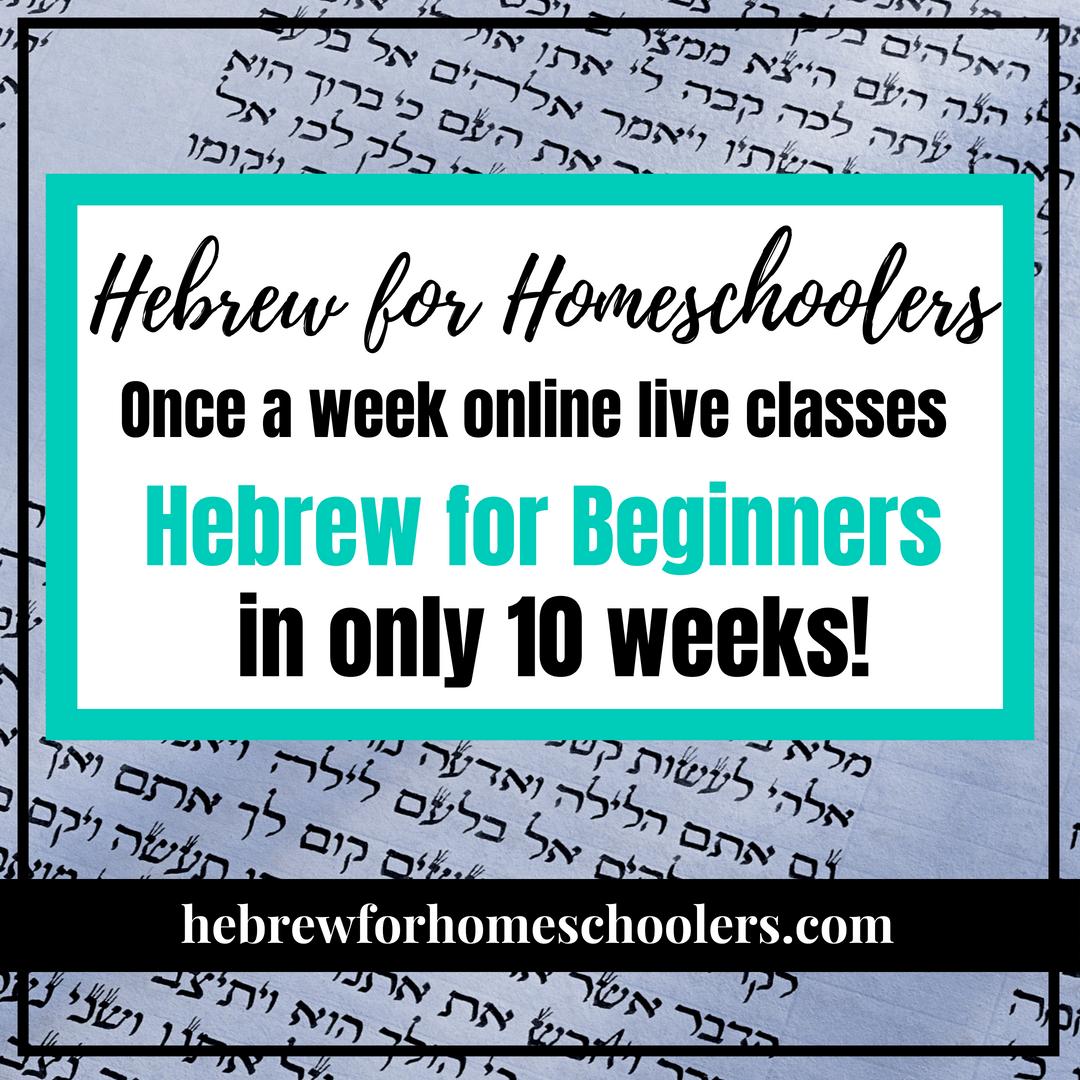 Hebrew for Homeschoolers 10-Week: Beginners Level 1