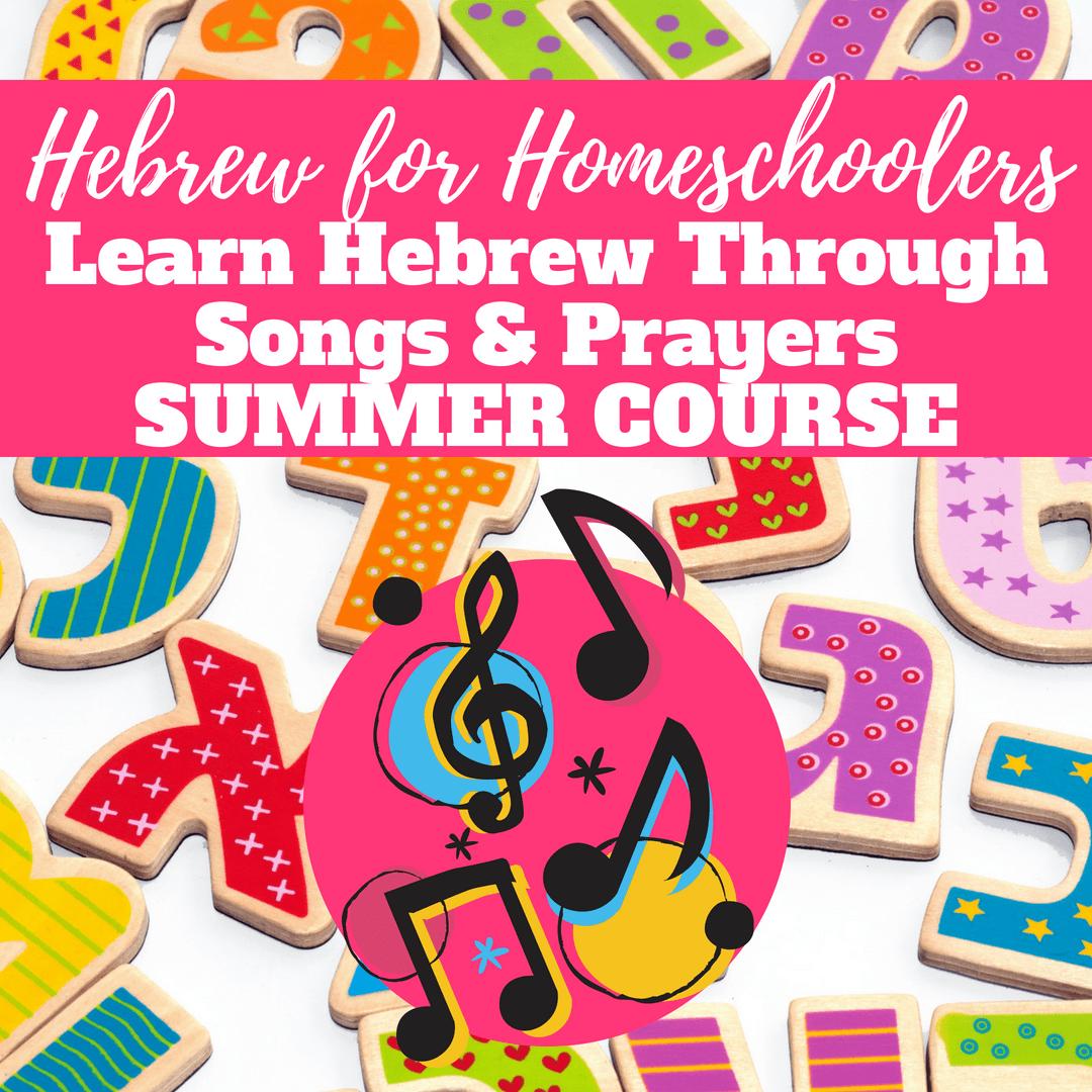 Learn Hebrew Through Songs & Prayers