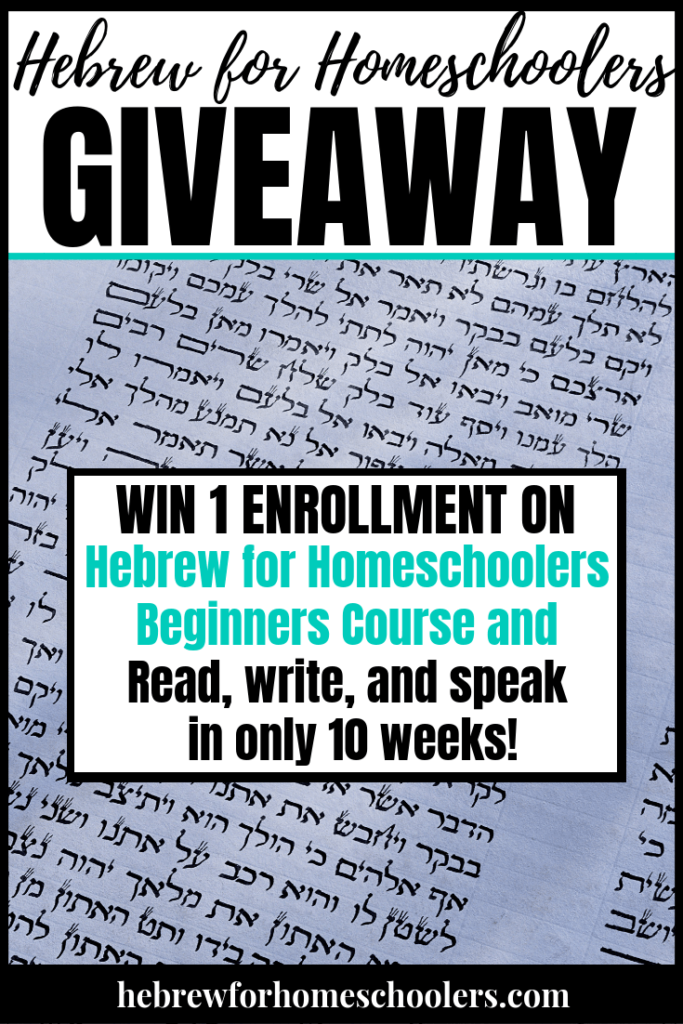 Hebrew for Homeschoolers Giveaway: Win 1 enrollment on Hebrew for Homeschoolers!