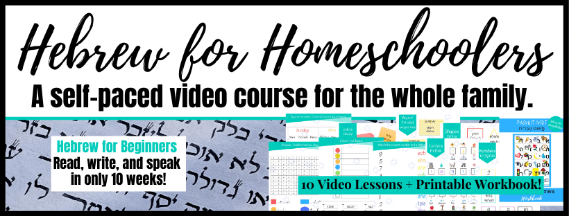Best Christian Hebrew Curriculum to Outsource Your Homeschool